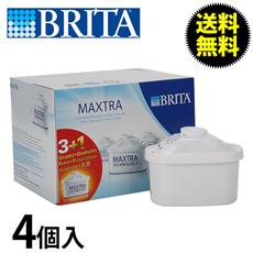 Brita ブリタ 浄水器 カートリッジ マクストラ 4個 セット おいしい水 水 送料無料 JIS検査実施済 100484 Maxtra Pack 4pcs set おいしい水グッズ 浄水 ボトル 最安値挑戦中