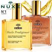 送料無料 ニュクス プロディジュー オイル  100ml/プロディジューゴールドオイル100ml NUXE Huile Prodigieuse® / Multi-Usage Dry Oil
