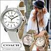 まめGoチャンス!【COACH OUTLET】コーチ 腕時計 レディース メンズ 特集【選べる20タイプ】