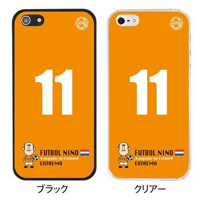 【オランダ】【iPhone5S】【iPhone5】【サッカー】【iPhone5ケース】【カバー】【スマホケース】 ip5-10-f-hd03の画像