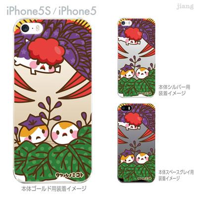 【iPhone5S】【iPhone5】【Clear Arts】【iPhone5sケース】【iPhone5ケース】【カバー】【スマホケース】【クリアケース】【クリアーアーツ】【イラスト】【タケルノミコト】【花札】【桐】 45-ip5s-tm0006の画像