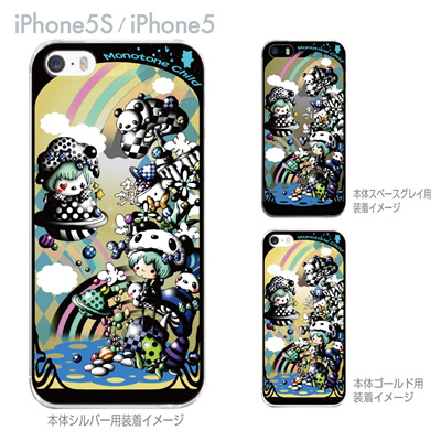 【iPhone5S】【iPhone5】【Little World】【iPhone5ケース】【カバー】【スマホケース】【クリアケース】【Monotone child】 25-ip5s-am0055の画像