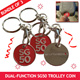 [Red-Hot Selling] BUNDLE OF 3! Dual-function SG50 Supermarket Trolley Coin with Keychain / Rent supermarket trolley / Detachable Coin with Keychain / Commemorative Collectible / Meaningful gift