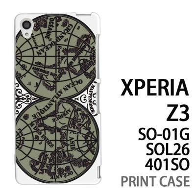 XPERIA Z3 SO-01G SOL26 401SO 用『0707 世界マップ 緑』特殊印刷ケース【 xperia z3 so01g so-01g SO01G sol26 401so docomo au softbank エクスペリア エクスペリアz3 ケース プリント カバー スマホケース スマホカバー】の画像