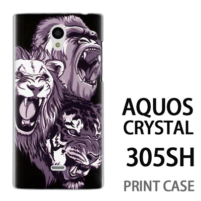 AQUOS CRYSTAL 305SH 用『0827 アニマルズ 黒』特殊印刷ケース【 aquos crystal 305sh アクオス クリスタル アクオスクリスタル softbank ケース プリント カバー スマホケース スマホカバー 】の画像
