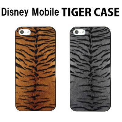 特殊印刷/Disney Mobile(SH-02G)/DisneyMobile(F-07E/N-03E)(F-03F)(SH-05F)(タイガー)CCC-047【スマホケース/ハードケース/カバー/ディズニーモバイル】の画像