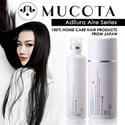 SALE!**  [MUCOTA] MUCOTA ADLLURA Aire Series: Award Winning MUCOTA™ Singapore Homecare Shampoo/Conditioner/ hair styling/ curl/ straightener products from Japan