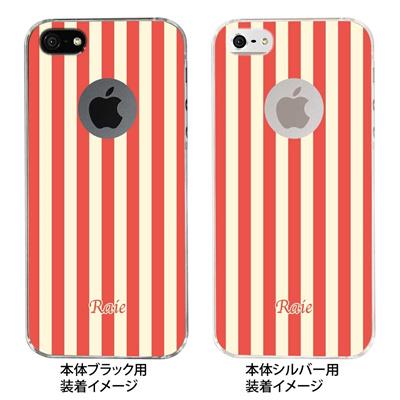 【iPhone5S】【iPhone5】【Clear Fashion】【iPhone5ケース】【カバー】【スマホケース】【クリアケース】【ボーダー】 22-ip5-ca0040の画像