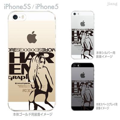 【iPhone5S】【iPhone5】【HAREM graphics】【iPhone5sケース】【カバー】【スマホケース】【クリアケース】 hgx-ip5s-002の画像