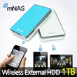 ★New Arrival★[LETO] LMN25U3 mNAS (1TB)- Wireless External Hard Drive