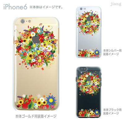 iPhone6 4.7 inch iphone ハードケース Clear Arts ケース カバー スマホケース クリアケース かわいい おしゃれ 着せ替え イラスト 花柄 06-ip6-ca0081の画像