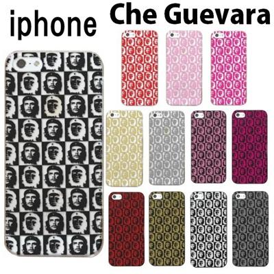 特殊印刷/iPhone6 Plus/iphone6(4.7インチ)/iphone5/iphone5S/iphone5C(チェ・ゲバラ)CCC-053【スマホケース/ハードケース/カバー】の画像