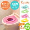 カリブ KARIBU トイレ トレーナー PM2366 補助便座 おまる シンプル キッズ