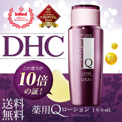 DHC 薬用Qローション 160mLの画像