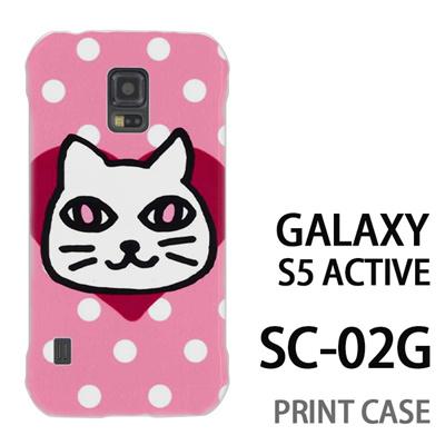 GALAXY S5 Active SC-02G 用『0902 猫ハート ドット ピンク白』特殊印刷ケース【 galaxy s5 active SC-02G sc02g SC02G galaxys5 ギャラクシー ギャラクシーs5 アクティブ docomo ケース プリント カバー スマホケース スマホカバー】の画像