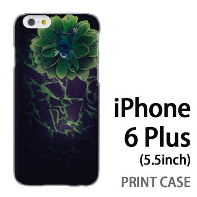iPhone6 Plus (5.5インチ) 用『No3 スポットを浴びる花』特殊印刷ケース【 iphone6 plus iphone アイフォン アイフォン6 プラス au docomo softbank Apple ケース プリント カバー スマホケース スマホカバー 】の画像