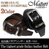 マトゥーリ Maturi 最高級イタリアンレザー ベルト メンズ 本革 MR-300【送料無料】