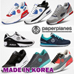 [Paperplanes] Men Women Athletic Shoes sports running walking fashion sneakers casual footwear ★ Made in korea ★ Jogging hidden wedge heel girl shoe fitness Gym exercise workout lady ladies