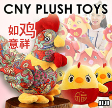 [2017 CHINESE NEW YEAR SPECIAL ♥ CHICKEN YEAR PLUSH TOYS ♥POKEMON GO ♥ POKEMON CUSHIONS  ♦SNORLEX♦ Pikachu♦ SOFT TOY♦ Tsum Plush ★♥ cartoon toy★