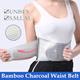 Bamboo Charcoal Waist Belt / Tightness Adjustable / Back Pain Solutions /  Sport Support Wear / Tummy Shaper/ Slimming Belt