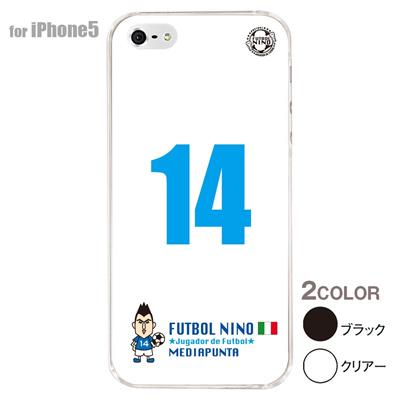 【イタリア】【iPhone5S】【iPhone5】【サッカー】【iPhone5ケース】【カバー】【スマホケース】 ip5-10-f-it07の画像