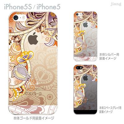 【iPhone5S】【iPhone5】【iPhone5sケース】【iPhone5ケース】【カバー】【スマホケース】【クリアケース】【フラワー】【レトロフラワー】 06-ip5s-ca0103の画像