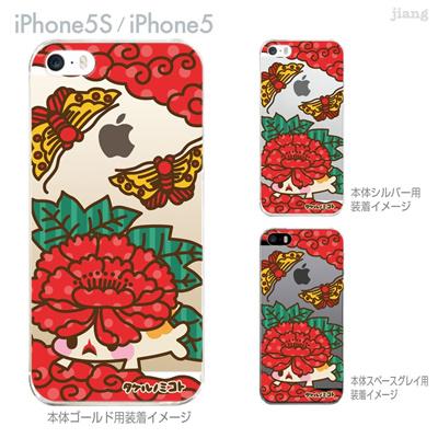 【iPhone5S】【iPhone5】【Clear Arts】【iPhone5sケース】【iPhone5ケース】【カバー】【スマホケース】【クリアケース】【クリアーアーツ】【イラスト】【タケルノミコト】【花札】【牡丹】 45-ip5s-tm0009の画像