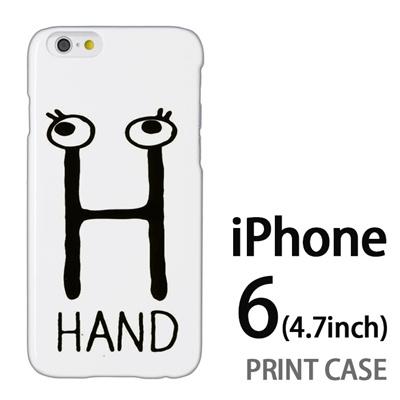 iPhone6 (4.7インチ) 用『0623 「H」』特殊印刷ケース【 iphone6 iphone アイフォン アイフォン6 au docomo softbank Apple ケース プリント カバー スマホケース スマホカバー 】の画像