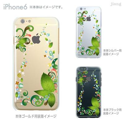 iPhone6 4.7 inch iphone ハードケース Clear Arts ケース カバー スマホケース クリアケース かわいい おしゃれ 着せ替え イラスト 葉 06-ip6-ca0082の画像