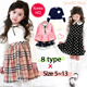 [HowRU Shop] ★ Korea CoCo-I Fashion ★ 2015 Spring Kids Dress ★ Pretty Girl Dresses/Stylish Girls Coat/Child Coats/Korean Kid High Quality Top Brand/Children Style Cloth Clothing Clothes Wear / Gift