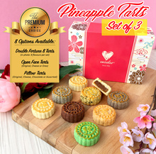 [Emicakes] FREE QX DELIVERY: Set of 3 Premium CNY Pineapple Tarts **8 Options Available**