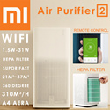 **READY STOCK** [Xiaomi Smart Air Purifier 2] - use app check air quality  - 1stshop sell toki choi Apple luggage xiaomi electric scooter iphone 6 bicycle winter asus laptop watches TV in Singapore