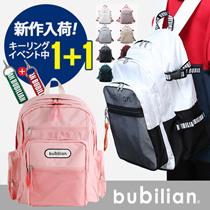 【BUBILIAN] BTBB 6447 3D バックパック /  韓国ストリートブランド/韓国と日本のベストセラーバックパック/ベーシックバックパック/トラベルバッグ
