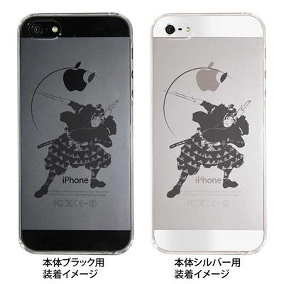 【iPhone5S】【iPhone5】【iPhone5】【ケース】【カバー】【スマホケース】【クリアケース】【侍】 ip5-08-ca0037の画像