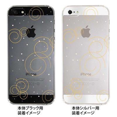 【iPhone5S】【iPhone5】【Clear Fashion】【iPhone5ケース】【カバー】【スマホケース】【クリアケース】【フラワー】 22-ip5-ca0047の画像