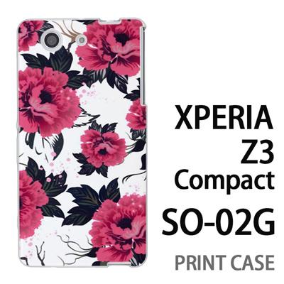 XPERIA Z3 Compact SO-02G 用『0618 昼の赤い花』特殊印刷ケース【 xperia z3 compact so-02g so02g SO02G xperiaz3 エクスペリア エクスペリアz3 コンパクト docomo ケース プリント カバー スマホケース スマホカバー】の画像