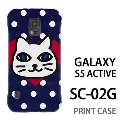 GALAXY S5 Active SC-02G 用『0902 猫ハート ドット 紺白』特殊印刷ケース【 galaxy s5 active SC-02G sc02g SC02G galaxys5 ギャラクシー ギャラクシーs5 アクティブ docomo ケース プリント カバー スマホケース スマホカバー】の画像