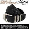 マトゥーリ Maturi 最高級 牛革 クロコ型押 3連 ベルト SILVER メンズ MR-310【送料無料】