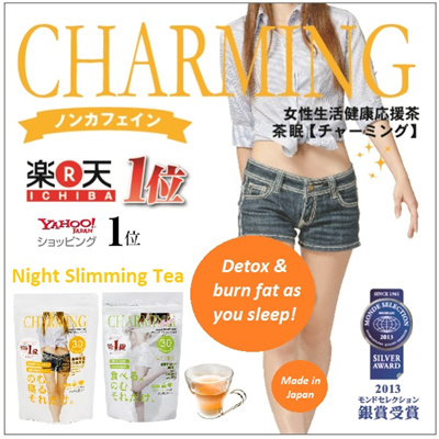 Qoo10 - ★LOWEST PRICE!!!★ JAPAN NO. 1 CHARMING Lose Weight ...