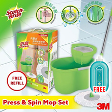 [Official E Store] 3M Scotch Brite T4 Press and Spin Mop set with Refill