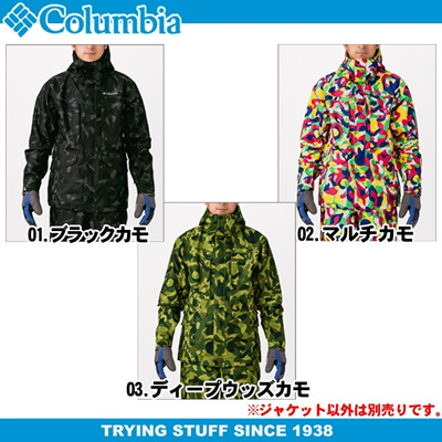 コロンビア メンズ エクストリーム ポイント ジャケットの画像