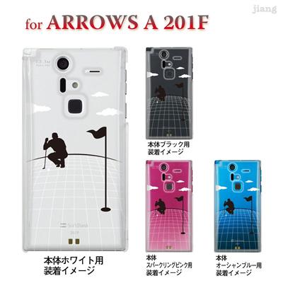 【ARROWS A 201F】【201F】【Soft Bank】【カバー】【スマホケース】【クリアケース】【クリアーアーツ】【ゴルフ】 10-201f-ca0075の画像