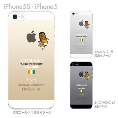 【コートジボワール】【FUTBOL NINO】【iPhone5S】【iPhone5】【サッカー】【iPhone5ケース】【カバー】【スマホケース】【クリアケース】 10-ip5s-fca-cd01の画像
