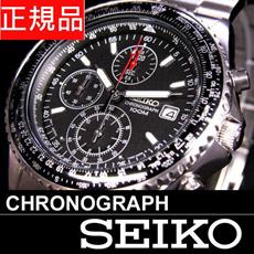 SEIKO SND253P1