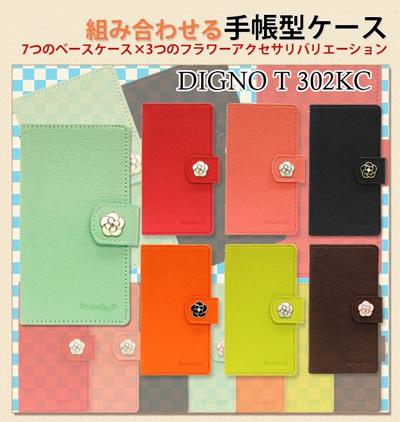asus 手帳 手帳型 zenfone5 a500kl ZENFONE2 ケース カバー 手帳 手帳型 スマホ スマートフォン 手帳 手帳型 ケース カバーの画像