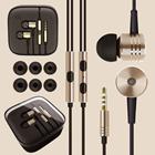 XiaoMi 2nd Piston Earpiece In-Ear | Super O E M headset | Earphone