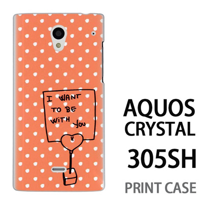 AQUOS CRYSTAL 305SH 用『0828 メモドット オレンジ』特殊印刷ケース【 aquos crystal 305sh アクオス クリスタル アクオスクリスタル softbank ケース プリント カバー スマホケース スマホカバー 】の画像