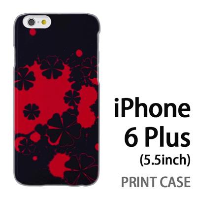 iPhone6 Plus (5.5インチ) 用『No3 ブラッディブロッサム』特殊印刷ケース【 iphone6 plus iphone アイフォン アイフォン6 プラス au docomo softbank Apple ケース プリント カバー スマホケース スマホカバー 】の画像