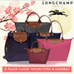 [Official thatbagiwant.com] Longchamp Le Pliage Classic Nylon Totes/Handbags/Backpacks/Luggages