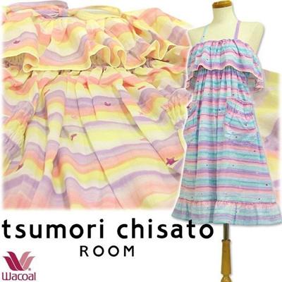 25%OFF ツモリチサト【tsumori chisato ~ワコール~】 コットンボイル グラデーションボーダー ホルターネック ワンピース(サンドレス) ♪ ~夕焼けの空~ ♪の画像